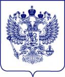 Рабочее заседание комиссии Совета Минобрнауки России по делам молодежи