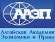 Конкурс исследовательских работ студентов по международному частному праву