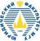 IX российский конгресс уголовного права