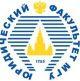 конференция, посвященная 90-летию со дня рождения А.Д. Зайкина