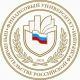 Внедрение международных стандартов финансовой отчетности в практику ведения бухгалтерского учета в Российской Федерации