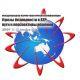Угрозы безопасности в АТР: пути и перспективы решения