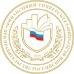 II Международная научная конференция «Развитие современной России: проблемы воспроизводства и созидания»