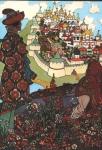 Европа в средние века и раннее новое время: общество. Власть. Культура