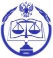 Межвузовский круглый стол по предпринимательскому праву