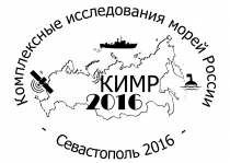 КИМР-2016