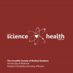 SCIENCE4HEALTH 2016