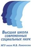 Универсиада «Ломоносов» по социологии и менеджменту общественных процессов