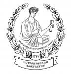 Универсиада «Ломоносов» по истории