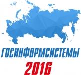 Всероссийский конкурс молодых ученых