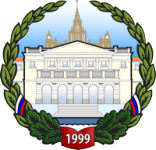 Ломоносов-2016 в г. Севастополь