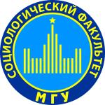Универсиада «Ломоносов» по социологии