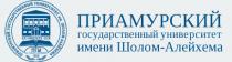 Межвузовский конкурс научно-исследовательских работ по лингвистике