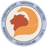 VII Международная молодежная конференция
