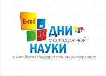 III Региональная конференция «Мой выбор – НАУКА!»