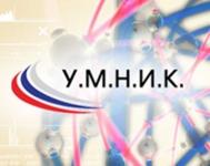 «У.М.Н.И.К. – «Весна – 2016»