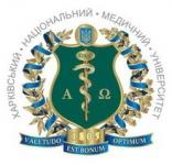 Актуальные проблемы клинической и фундаментальной медицины
