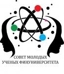 II Конгресс молодых ученых по проблемам устойчивого развития