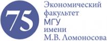 Юбилейная международная конференция