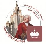 Лекция-консультация по истории российской государственности — 2016