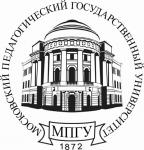 Анапский филиал МПГУ приглашает на I Всероссийскую научно-практическую конференцию «Экстремизм как политика тотального антагонизма»