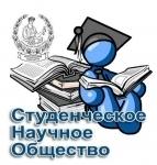 Власть и общество в Российской империи