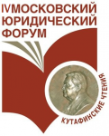 V Московский юридический форум