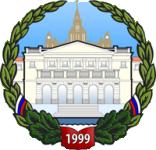 Ломоносов-2017 в г. Севастополе