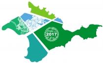 Первый международный Экологический форум в Крыму