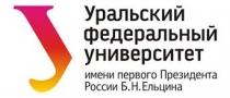 Молодежный Конвент УрФУ 2017