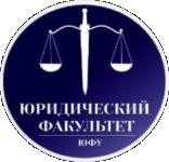 Современное право: проблемы, закономерности, перспективы