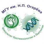 Современные подходы к разработке лекарственных препаратов