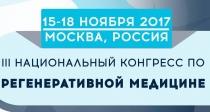 КРМ-2017