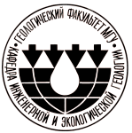 Кафедра инженерной и экологической геологии МГУ
