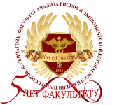 II ВСКРМ