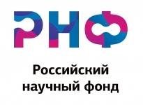 Открытый диалог с генеральным директором РНФ Александром Хлуновым