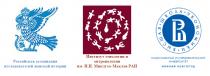 XI Международная научная конференция РАИЖИ