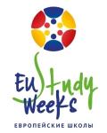 Европейская школа / EU Study Week