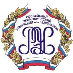Мировые финансовые рынки и Россия: современная интеграция и перспективы развития