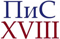 Конференция «Право и суд в современном мире»