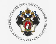 XXVIII Российско-американский семинар в Санкт-Петербургском государственном университете
