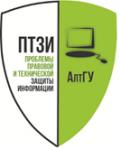 VI Всероссийская междисциплинарная молодежная научная конференция ПТЗИ - 2019