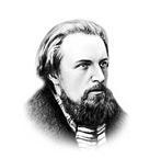 Жизнь, творчество и философско-эстетические взгляды А. А. Григорьева. Прошлое и современность