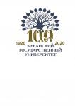 Управление местным развитием - 2020