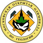 XXVIII Московская открытая олимпиада школьников по геологии 2020-2021 года