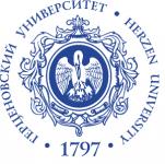 Герценовские чтения: Россия 2021