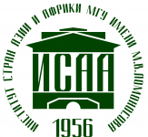 Межкультурная коммуникация и миграция в истории народов Центральной Азии