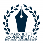 ЭКЗАМЕН В МАГИСТРАТУРУ: Журналистика. 2 поток. РФ.