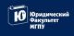 Межвузовская конференция, посвященная памяти профессора Ф.М. Рудинского  «Права и свободы человека и гражданина: теоретические аспекты и юридическая практика»