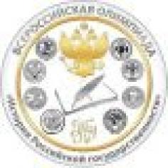 Всероссийская олимпиада «История Российской государственности»